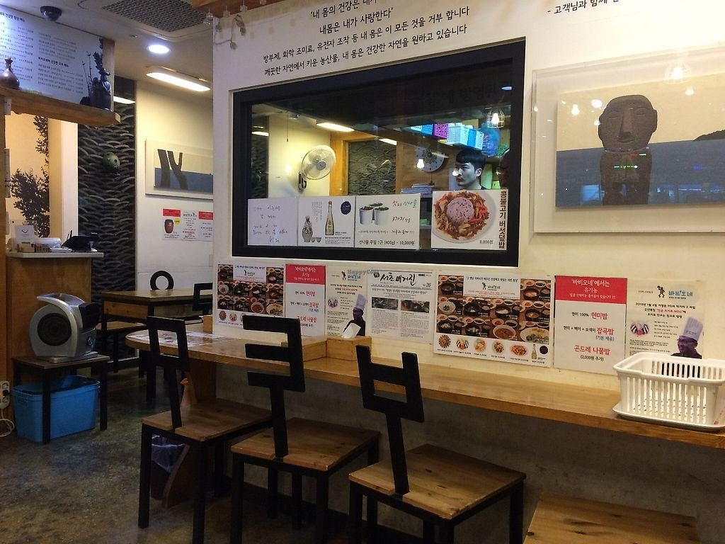 """Photo of CLOSED: Babione - 바비오네  by <a href=""""/members/profile/dwaejieolgul"""">dwaejieolgul</a> <br/>바비오네 <br/> May 27, 2017  - <a href='/contact/abuse/image/50225/262983'>Report</a>"""