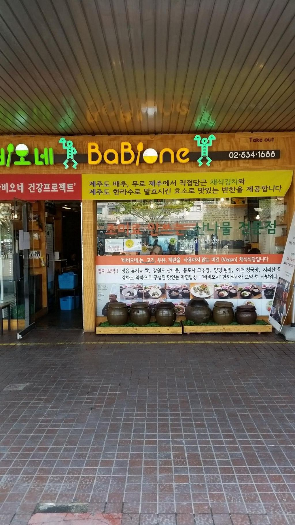 """Photo of CLOSED: Babione - 바비오네  by <a href=""""/members/profile/jotacosta"""">jotacosta</a> <br/>front <br/> April 14, 2015  - <a href='/contact/abuse/image/50225/99105'>Report</a>"""