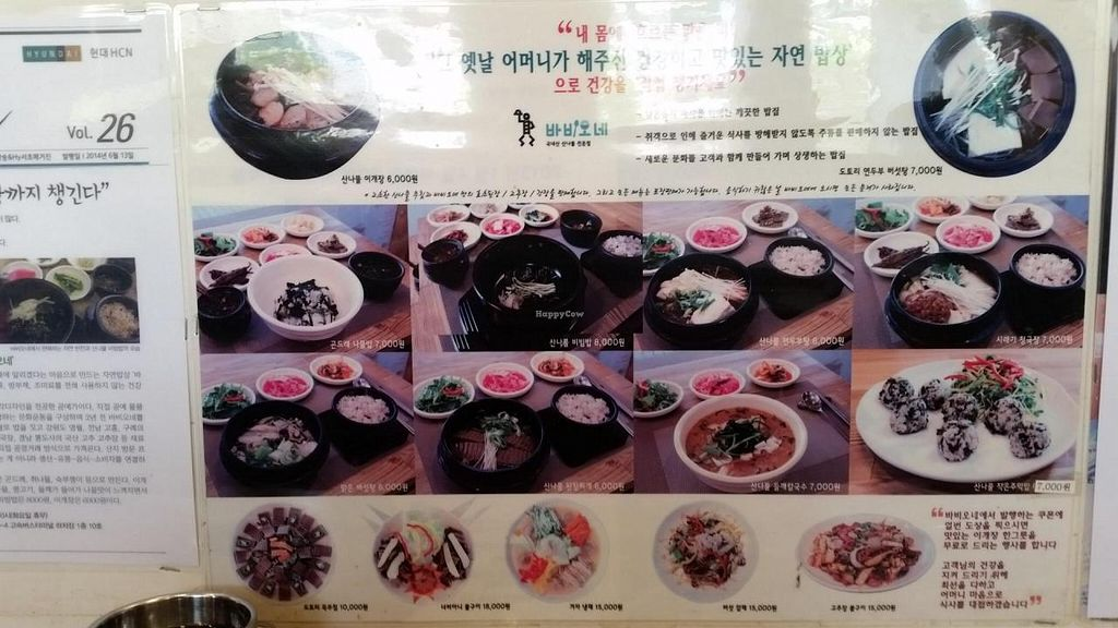 """Photo of CLOSED: Babione - 바비오네  by <a href=""""/members/profile/jotacosta"""">jotacosta</a> <br/>menu <br/> April 14, 2015  - <a href='/contact/abuse/image/50225/99106'>Report</a>"""