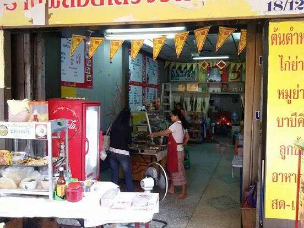"""Photo of Fine Juicy Kitchen  by <a href=""""/members/profile/Chur%20Bro"""">Chur Bro</a> <br/>Take away and Dine in <br/> August 14, 2014  - <a href='/contact/abuse/image/50300/76985'>Report</a>"""