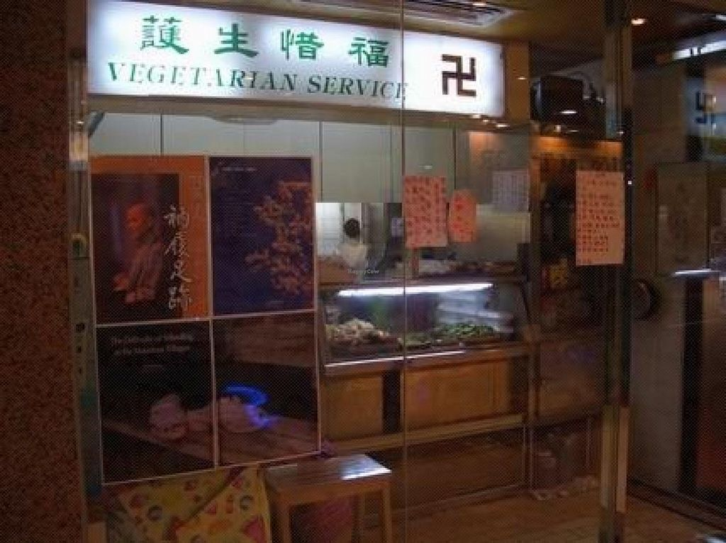 """Photo of Vegetarian Service  by <a href=""""/members/profile/Stevie"""">Stevie</a> <br/>Shop front <br/> May 28, 2015  - <a href='/contact/abuse/image/50391/103767'>Report</a>"""