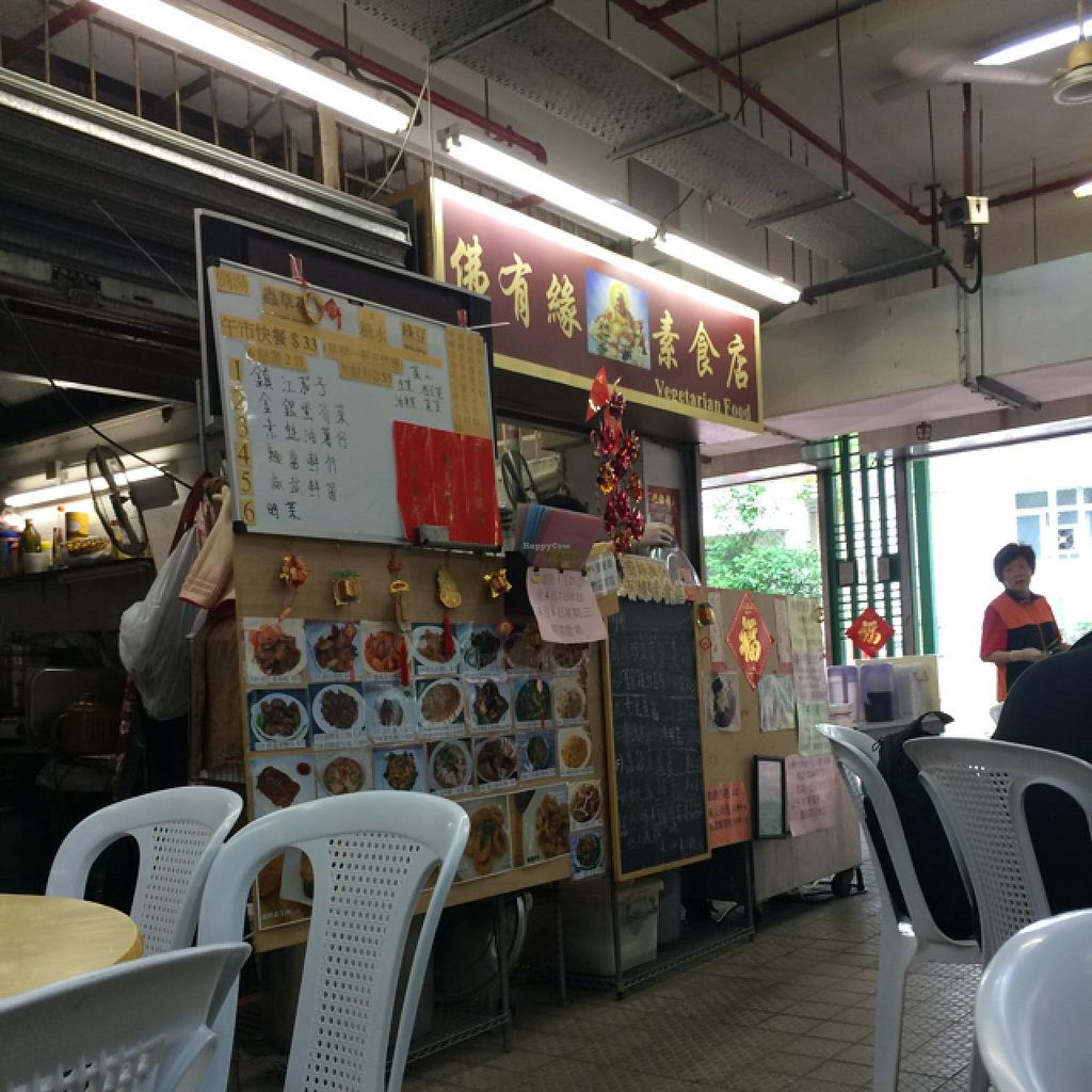 "Photo of CLOSED: Fat Yau Yuen Vegetarian  by <a href=""/members/profile/htenbos"">htenbos</a> <br/>Front of stall <br/> March 22, 2015  - <a href='/contact/abuse/image/50424/96579'>Report</a>"
