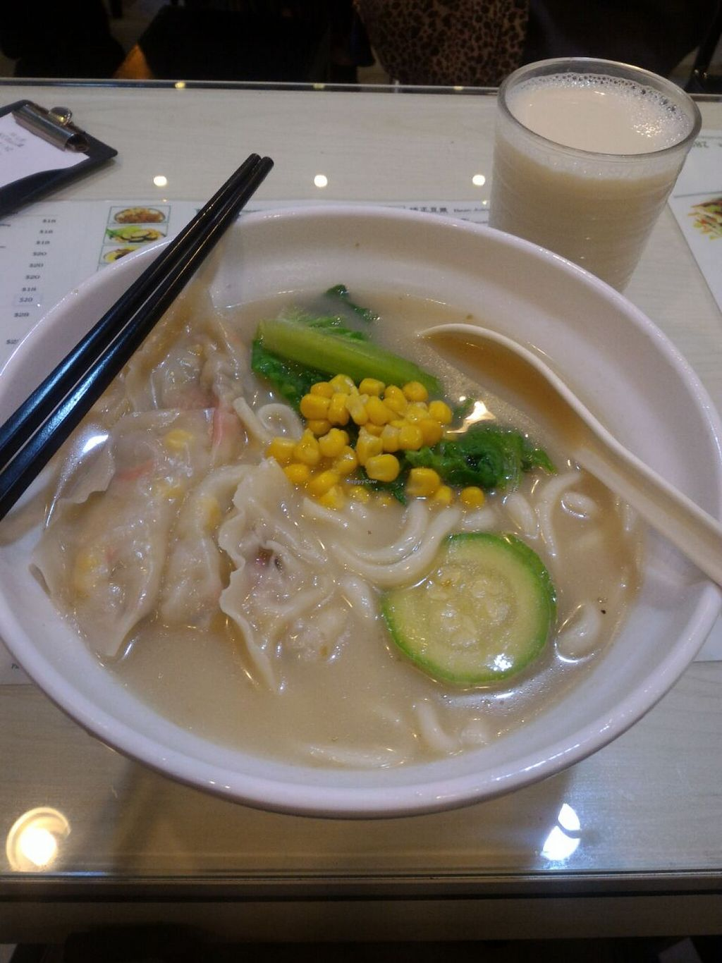 "Photo of Jane Bean Juice - Wanchai  by <a href=""/members/profile/ouikouik"">ouikouik</a> <br/>dumpling udon <br/> December 15, 2015  - <a href='/contact/abuse/image/50486/128571'>Report</a>"
