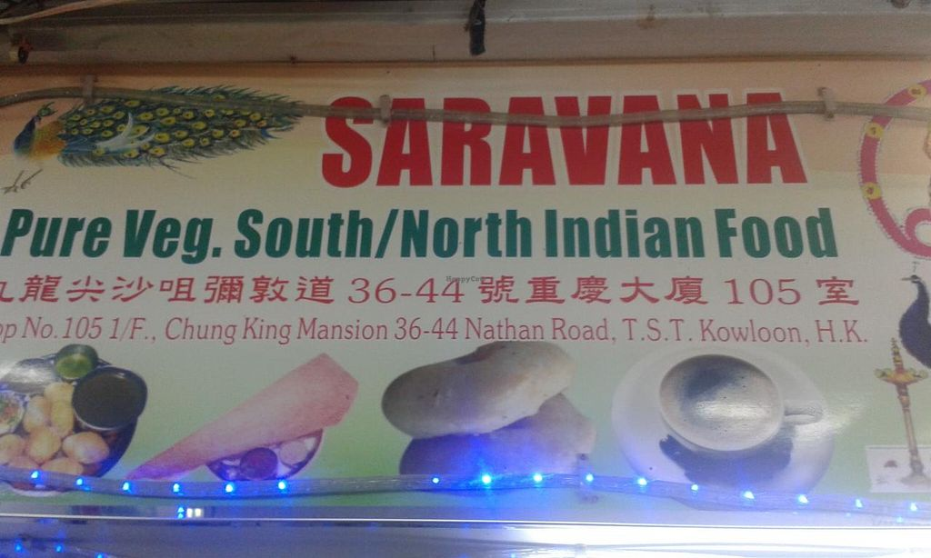 """Photo of Saravana  by <a href=""""/members/profile/Stevie"""">Stevie</a> <br/>Address <br/> January 15, 2015  - <a href='/contact/abuse/image/50517/90434'>Report</a>"""