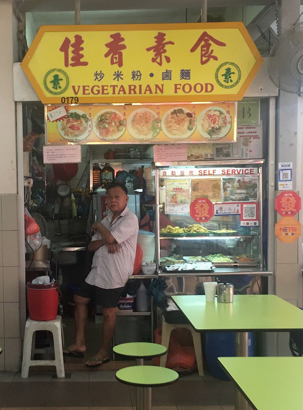 """Photo of Jia Xiang Vegetarian Food  by <a href=""""/members/profile/BernardKoh"""">BernardKoh</a> <br/>Located on the 2nd floor <br/> February 21, 2018  - <a href='/contact/abuse/image/50528/361949'>Report</a>"""