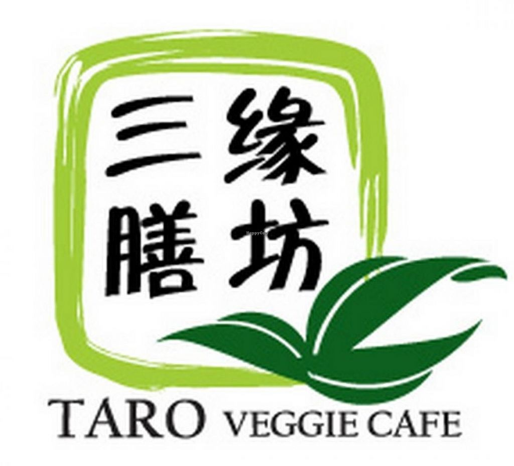 """Photo of Taro Veggie Cafe  by <a href=""""/members/profile/community"""">community</a> <br/>Taro Veggie Cafe  <br/> April 21, 2015  - <a href='/contact/abuse/image/50722/99803'>Report</a>"""