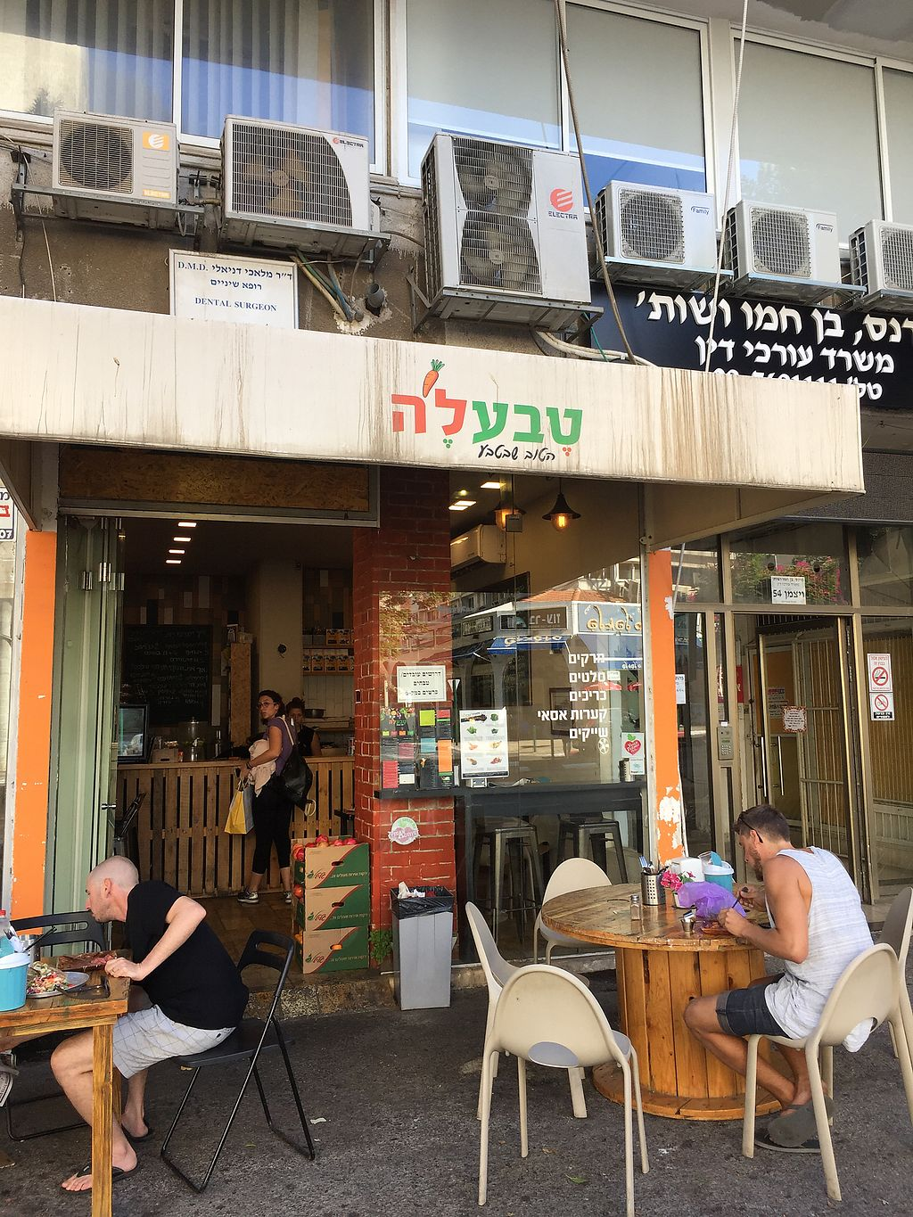 "Photo of Tevaleh  by <a href=""/members/profile/TaylorTheggie"">TaylorTheggie</a> <br/>Restaurant from the street as the name is not in English <br/> October 4, 2017  - <a href='/contact/abuse/image/50797/311614'>Report</a>"