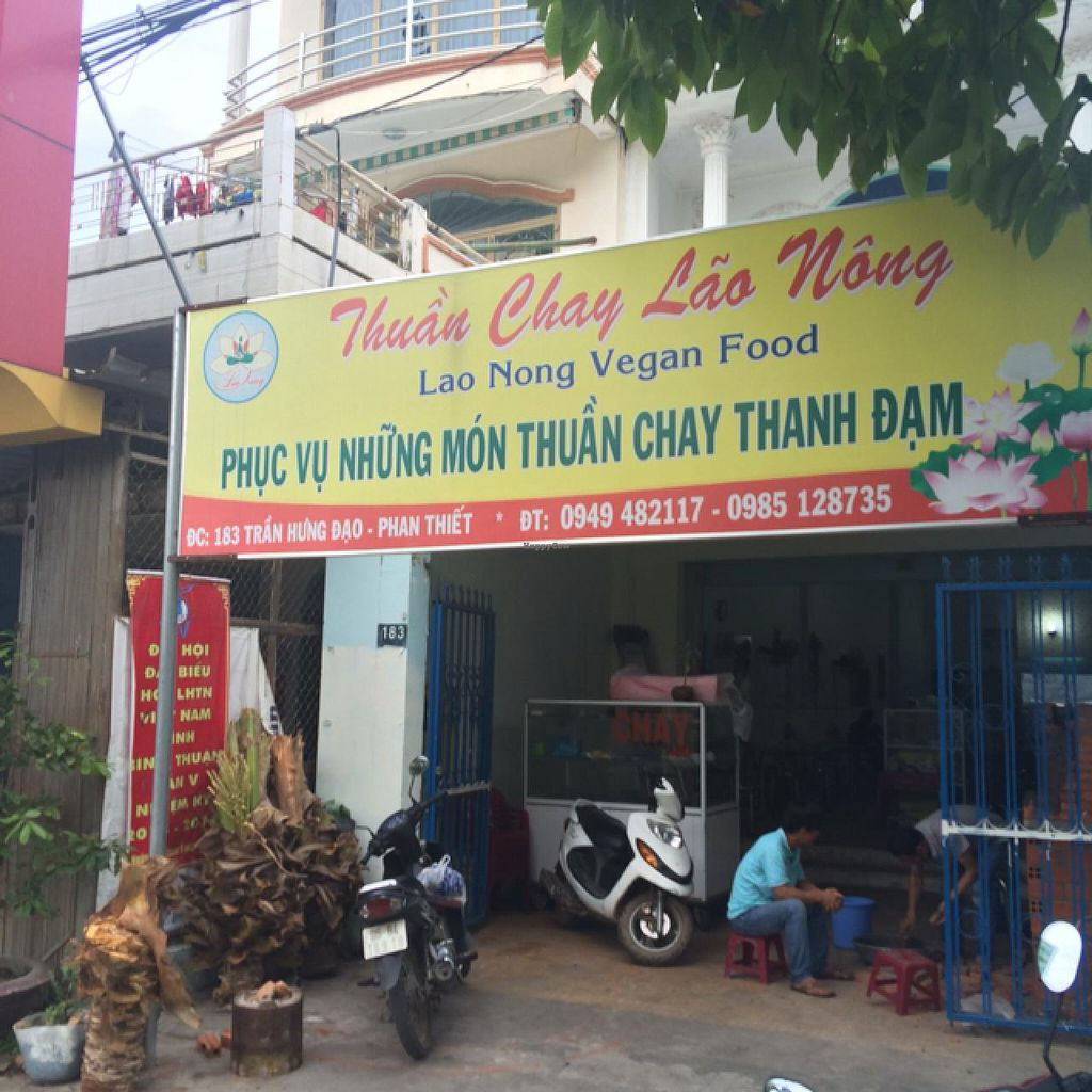 """Photo of CLOSED: Lao Nong Vegan Food  by <a href=""""/members/profile/grasseater76"""">grasseater76</a> <br/>Lao Nong <br/> December 24, 2014  - <a href='/contact/abuse/image/50949/88634'>Report</a>"""
