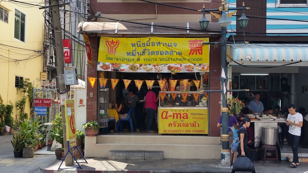 """Photo of CLOSED: A-Ma  by <a href=""""/members/profile/jollypig"""">jollypig</a> <br/>A Ma Restaurant from across the street <br/> February 11, 2016  - <a href='/contact/abuse/image/50981/135849'>Report</a>"""