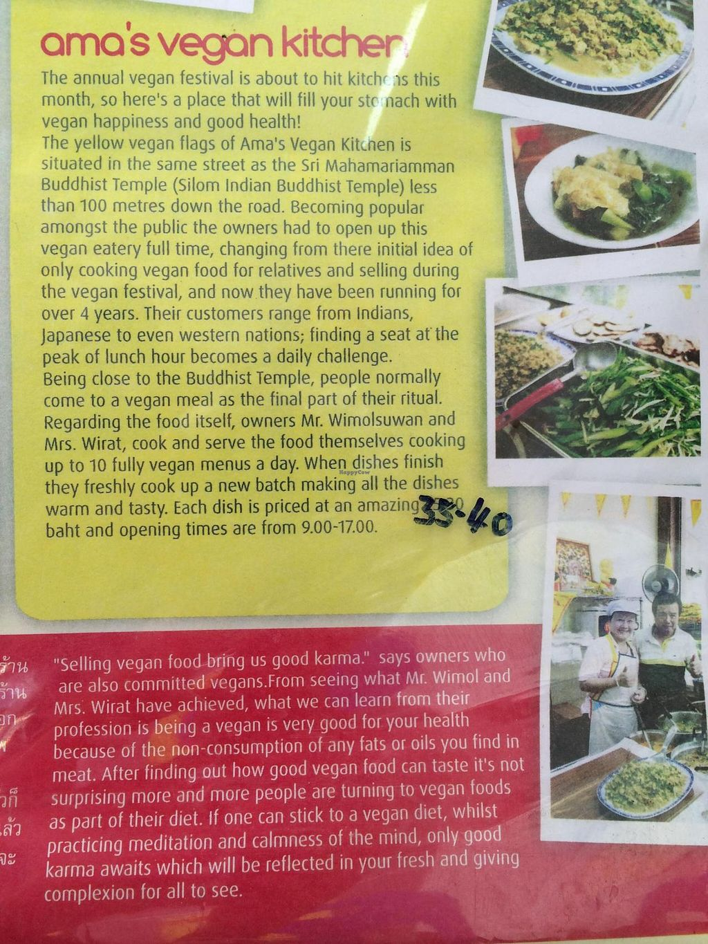 """Photo of CLOSED: A-Ma  by <a href=""""/members/profile/Plantpower"""">Plantpower</a> <br/>Article about the eatery.  <br/> January 18, 2015  - <a href='/contact/abuse/image/50981/90647'>Report</a>"""