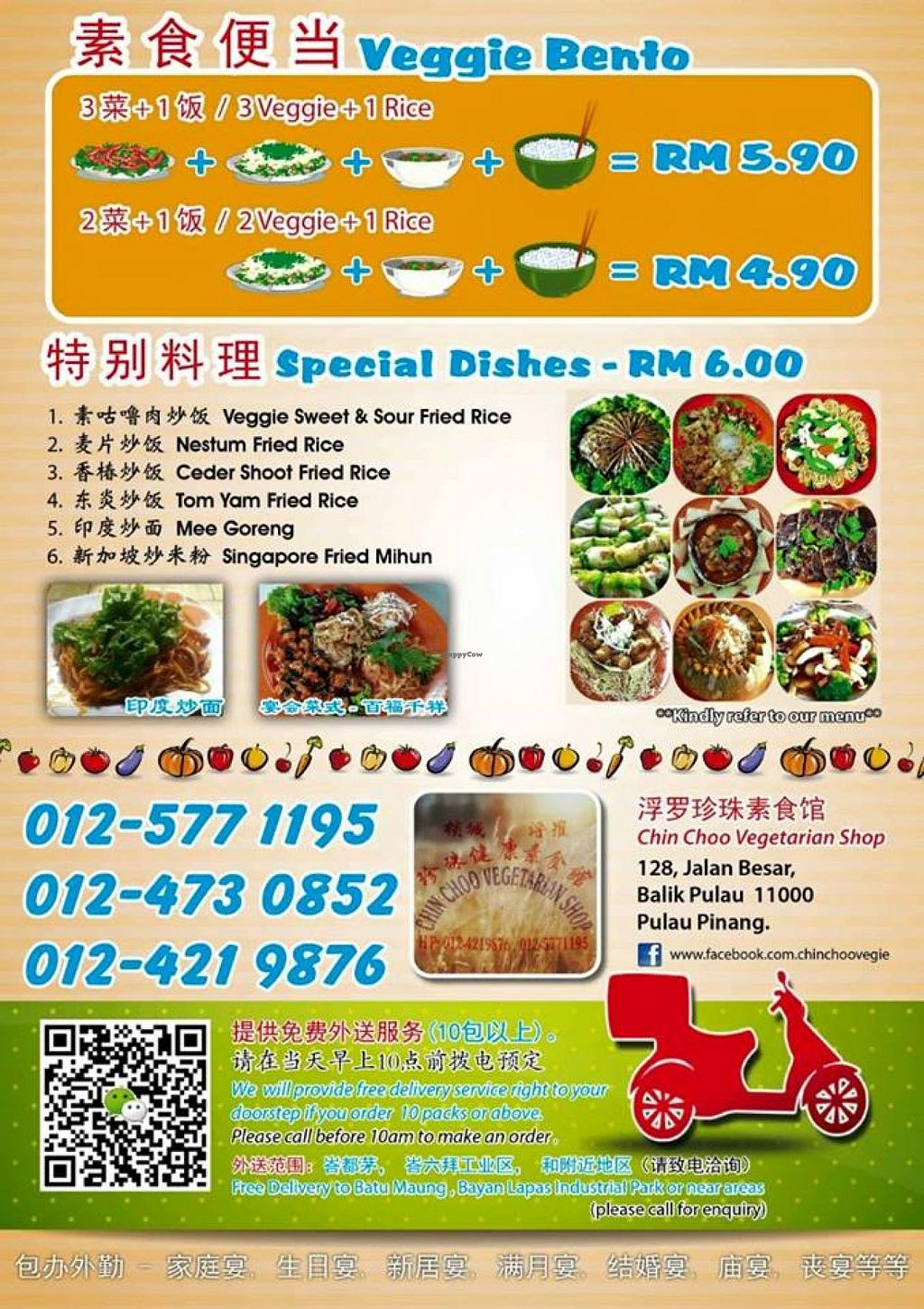 "Photo of Chin Choo Vegetarian Shop  by <a href=""/members/profile/walter007"">walter007</a> <br/>new sevice <br/> June 30, 2015  - <a href='/contact/abuse/image/51077/107747'>Report</a>"