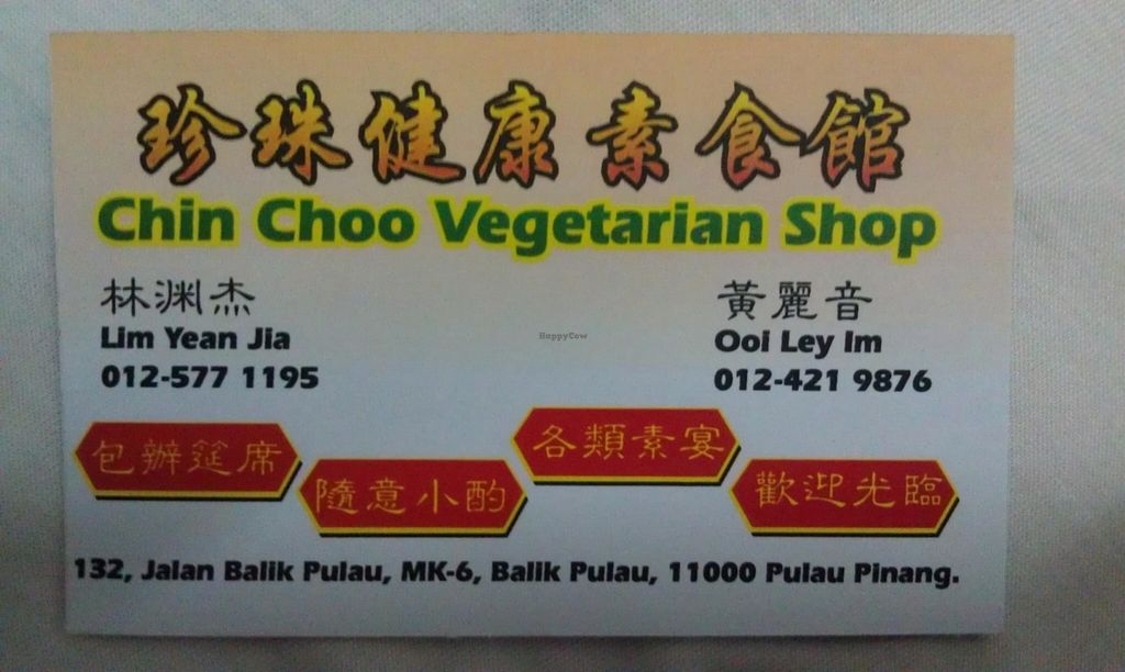 "Photo of Chin Choo Vegetarian Shop  by <a href=""/members/profile/walter007"">walter007</a> <br/>Name card <br/> October 13, 2014  - <a href='/contact/abuse/image/51077/175178'>Report</a>"