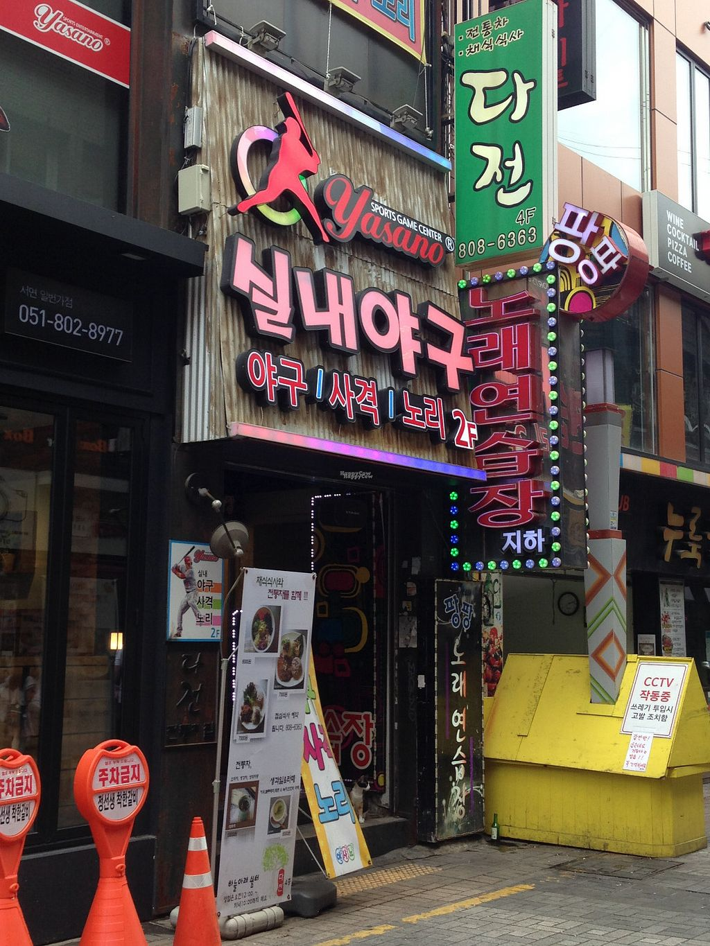 "Photo of Dajeon Cafe  by <a href=""/members/profile/Stevie"">Stevie</a> <br/>Doorway <br/> September 16, 2016  - <a href='/contact/abuse/image/51276/176083'>Report</a>"