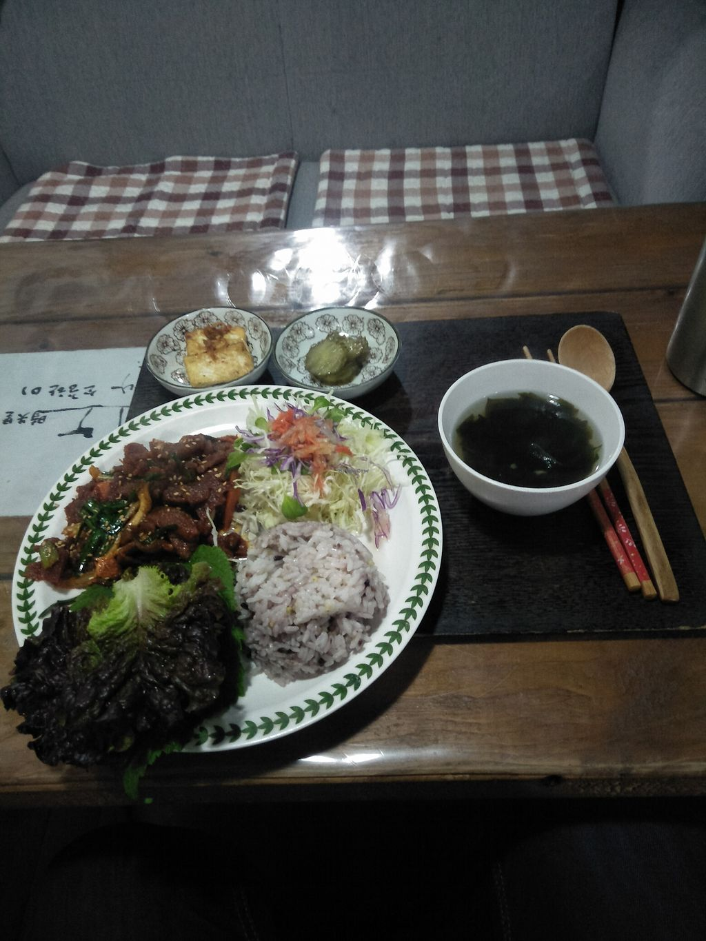 "Photo of Dajeon Cafe  by <a href=""/members/profile/CurtMcArdle"">CurtMcArdle</a> <br/>Bulgogi <br/> February 3, 2018  - <a href='/contact/abuse/image/51276/354319'>Report</a>"