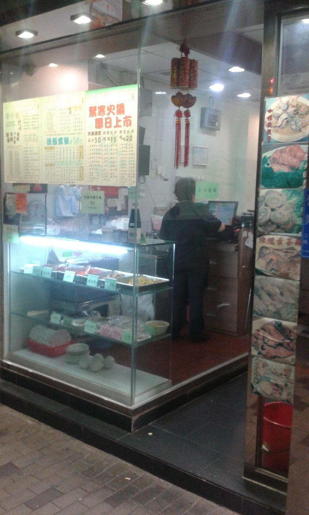"""Photo of Tin Yu Vegetarian  by <a href=""""/members/profile/Stevie"""">Stevie</a> <br/>Outside <br/> April 17, 2015  - <a href='/contact/abuse/image/51528/99325'>Report</a>"""