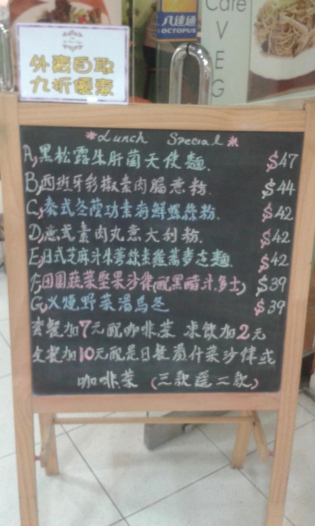 "Photo of Cafe La Fresco Veggie - Enterprises Square  by <a href=""/members/profile/Stevie"">Stevie</a> <br/>Specials in Chinese <br/> April 20, 2015  - <a href='/contact/abuse/image/51532/99762'>Report</a>"
