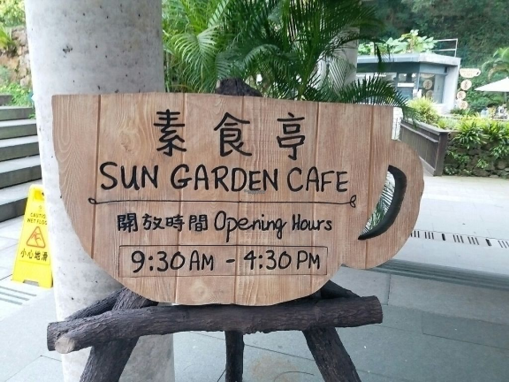 """Photo of Sun Garden Cafe  by <a href=""""/members/profile/ouikouik"""">ouikouik</a> <br/>sun garden cafe <br/> March 26, 2017  - <a href='/contact/abuse/image/51562/241065'>Report</a>"""