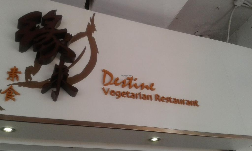 """Photo of CLOSED: Destine Vegetarian - Yuen Long  by <a href=""""/members/profile/Stevie"""">Stevie</a> <br/>1 <br/> June 4, 2015  - <a href='/contact/abuse/image/51570/104730'>Report</a>"""