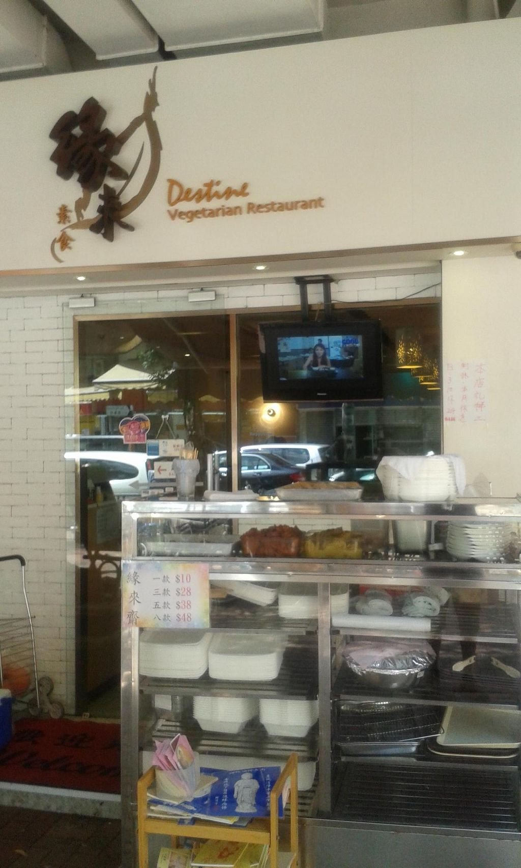 """Photo of CLOSED: Destine Vegetarian - Yuen Long  by <a href=""""/members/profile/Stevie"""">Stevie</a> <br/>2 <br/> June 4, 2015  - <a href='/contact/abuse/image/51570/104731'>Report</a>"""