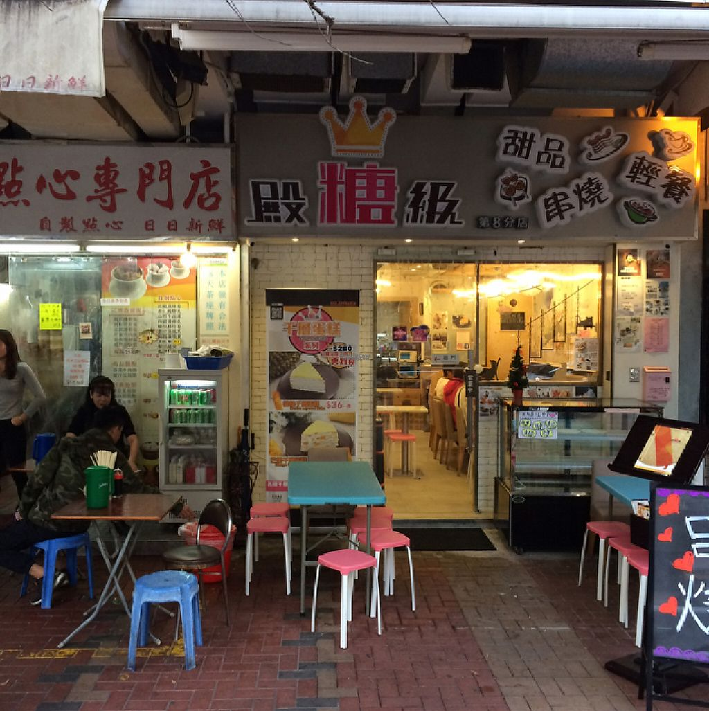 """Photo of CLOSED: Destine Vegetarian - Yuen Long  by <a href=""""/members/profile/Pascal_HK"""">Pascal_HK</a> <br/>new restaurant <br/> January 2, 2017  - <a href='/contact/abuse/image/51570/207101'>Report</a>"""