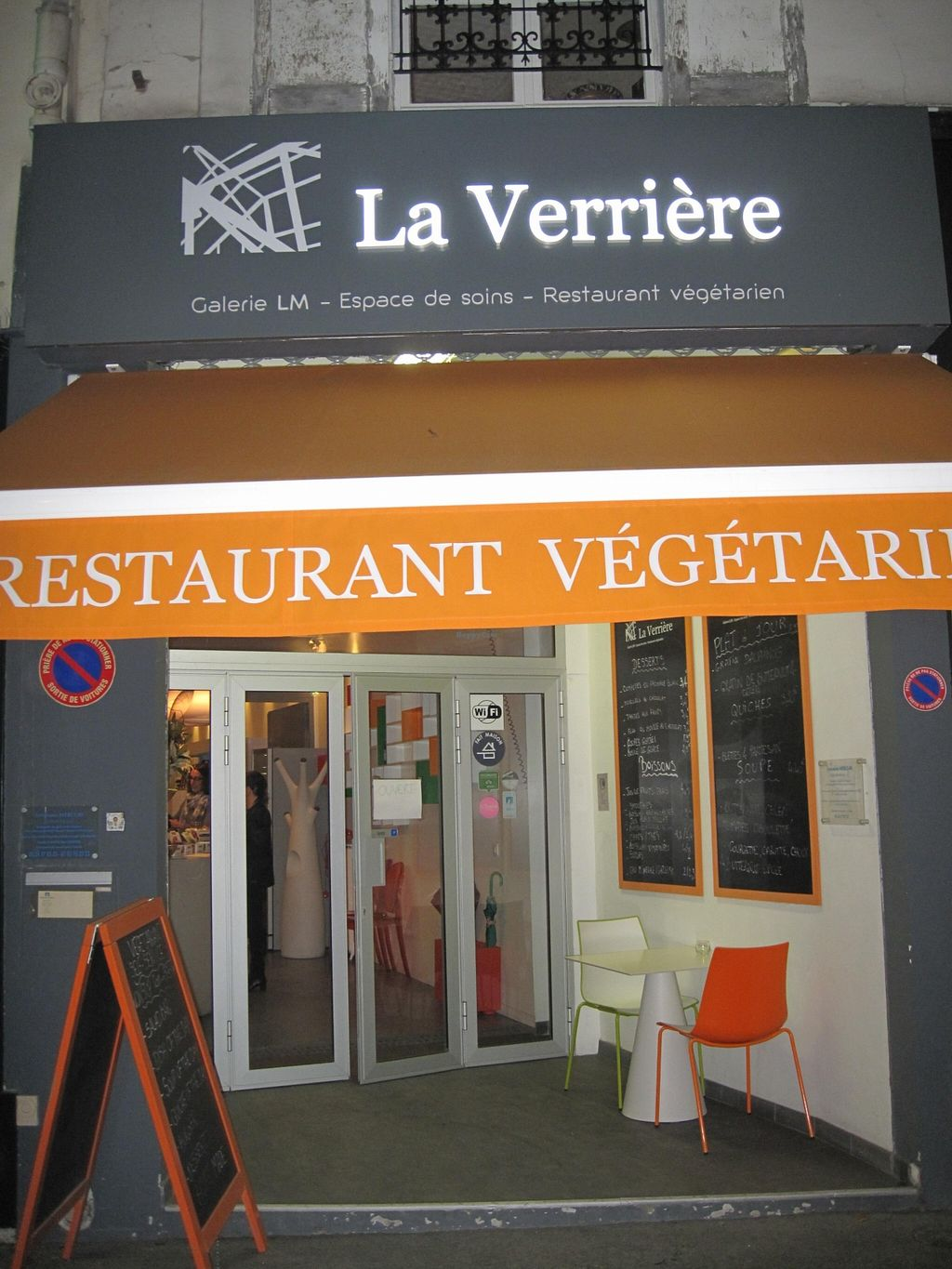 """Photo of La Verriere  by <a href=""""/members/profile/VeganFranzi"""">VeganFranzi</a> <br/>La Verriere von aussen <br/> October 29, 2015  - <a href='/contact/abuse/image/51744/123082'>Report</a>"""