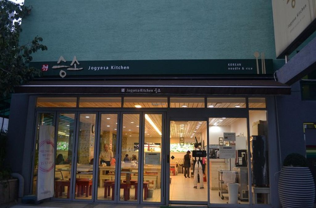 """Photo of Jogyesa Kitchen - 조계사 승소  by <a href=""""/members/profile/LaiNamKhim"""">LaiNamKhim</a> <br/>Jogyesa Kitchen <br/> October 3, 2014  - <a href='/contact/abuse/image/51859/82029'>Report</a>"""