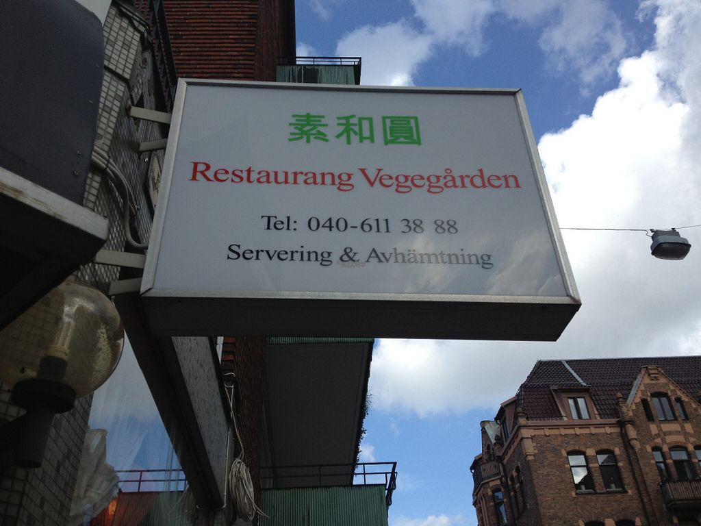 """Photo of Vegegarden  by <a href=""""/members/profile/Kolbrunisti"""">Kolbrunisti</a> <br/>Vegegården in Malmö  All you can eat vegan restaurant.   Loved it! <br/> August 6, 2016  - <a href='/contact/abuse/image/5210/166293'>Report</a>"""