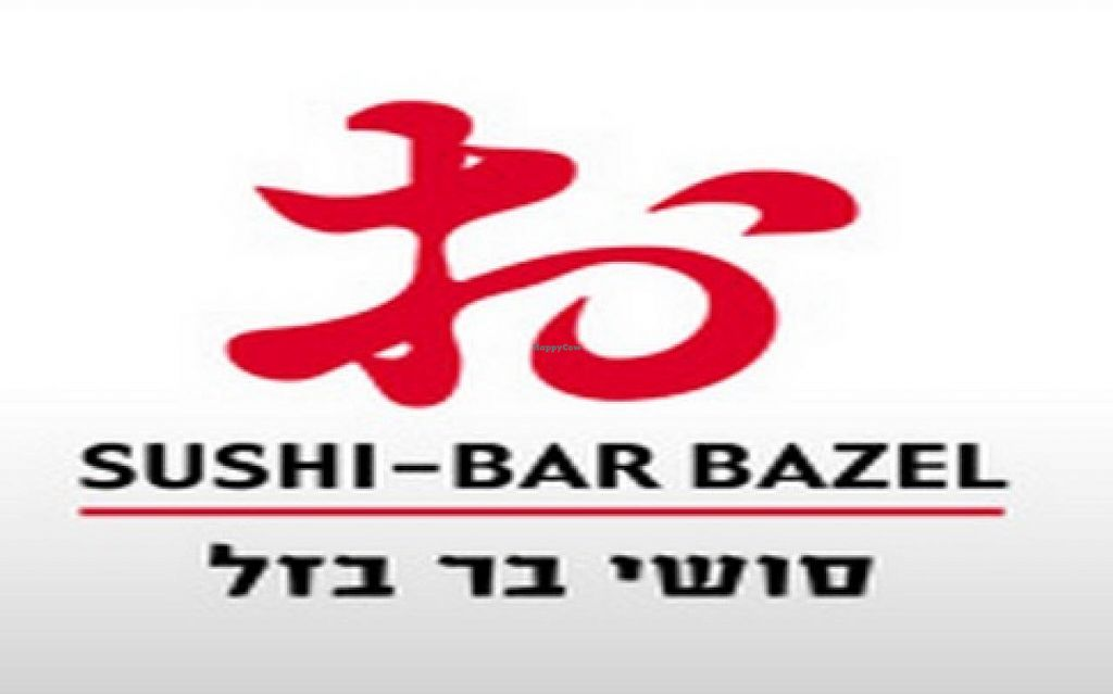 "Photo of Sushi Bar Bazel  by <a href=""/members/profile/community"">community</a> <br/>Sushi Bar Bazel