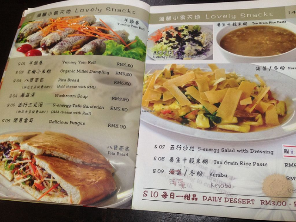"Photo of Kay's Healthy Living Cafe  by <a href=""/members/profile/jing"">jing</a> <br/>Kay's organic <br/> January 19, 2016  - <a href='/contact/abuse/image/52501/132974'>Report</a>"