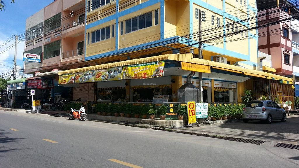 """Photo of CLOSED: Number One Restaurant  by <a href=""""/members/profile/eric"""">eric</a> <br/>number one vegetarian building view <br/> October 26, 2014  - <a href='/contact/abuse/image/52535/83896'>Report</a>"""