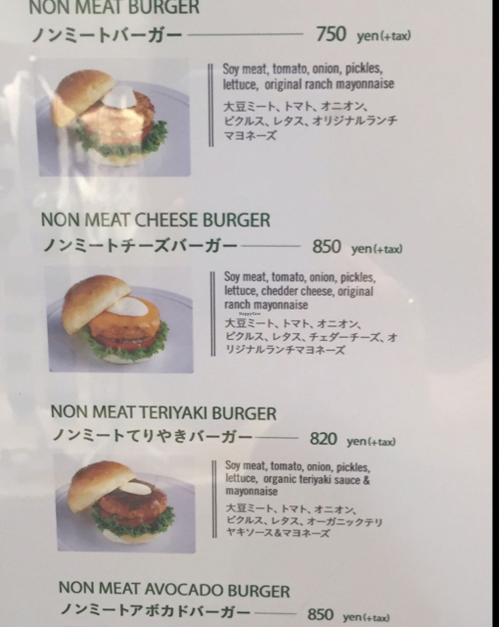 CLOSED: Organic Burger Kitchen - Osaka - HappyCow