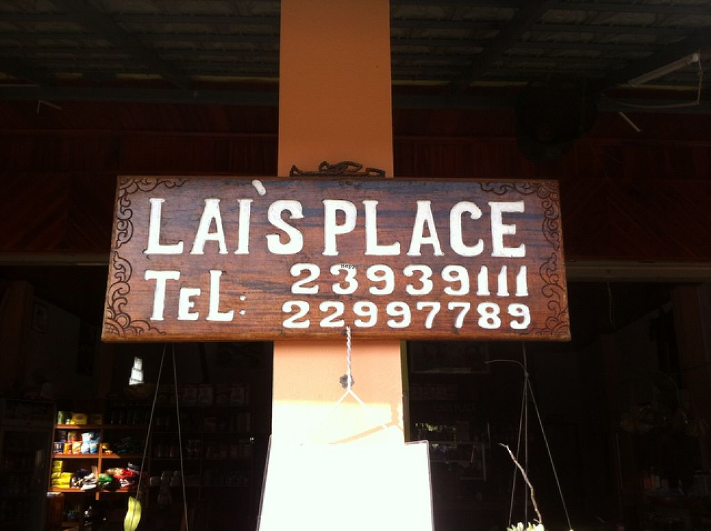 """Photo of Lai's Place  by <a href=""""/members/profile/Arvid"""">Arvid</a> <br/>Entrance sign <br/> February 21, 2016  - <a href='/contact/abuse/image/52665/137136'>Report</a>"""