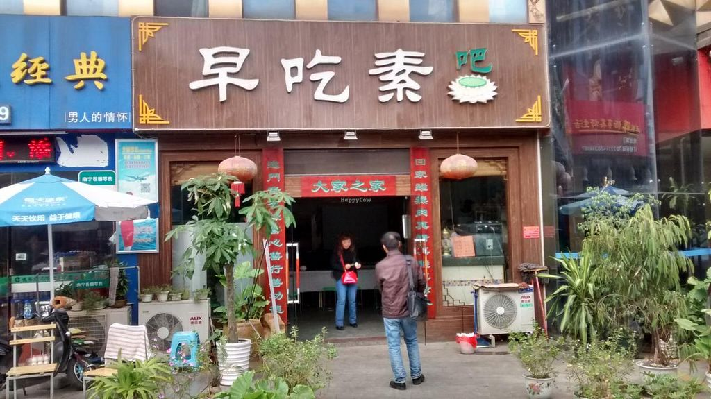 Photo of Zao Chi Su Ba - Earlier Vegetarian  by zungi <br/>restaurant from the outside <br/> November 9, 2014  - <a href='/contact/abuse/image/52875/85094'>Report</a>