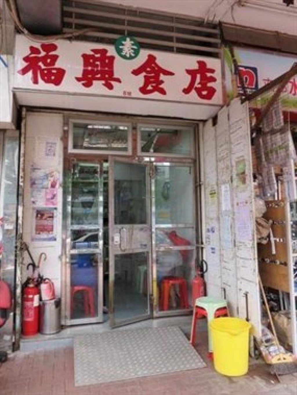 """Photo of Fok Hing Food Shop  by <a href=""""/members/profile/Stevie"""">Stevie</a> <br/>1 <br/> May 28, 2015  - <a href='/contact/abuse/image/52914/103881'>Report</a>"""