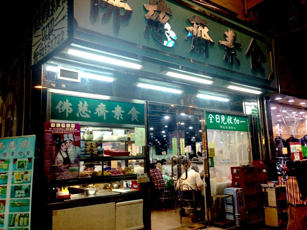 """Photo of Fat Chee Vegetarian  by <a href=""""/members/profile/Stevie"""">Stevie</a> <br/>Shop front <br/> April 4, 2015  - <a href='/contact/abuse/image/52919/97838'>Report</a>"""