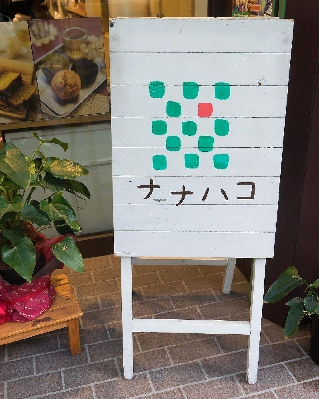 "Photo of Nanahako Macrobiotic Sweets  by <a href=""/members/profile/EmmaCebuliak"">EmmaCebuliak</a> <br/>Nanahako in Japanese <br/> March 14, 2017  - <a href='/contact/abuse/image/52988/236425'>Report</a>"