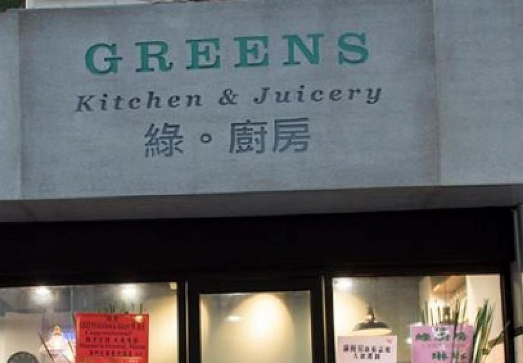 """Photo of GREENS Kitchen and Juicery  by <a href=""""/members/profile/community"""">community</a> <br/>GREENS Kitchen and Juicery <br/> January 20, 2015  - <a href='/contact/abuse/image/53035/90898'>Report</a>"""