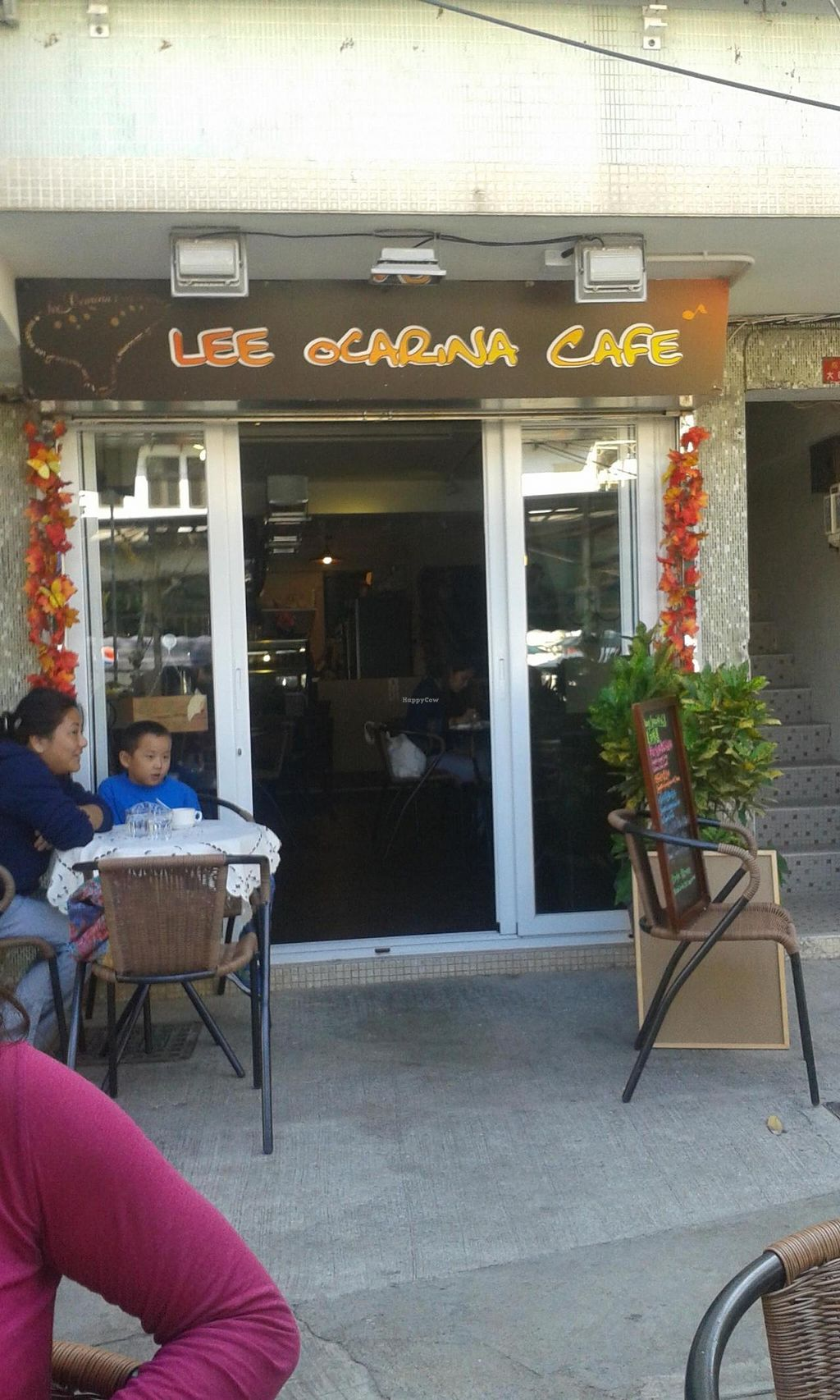 """Photo of Lee Ocarina Cafe  by <a href=""""/members/profile/Stevie"""">Stevie</a> <br/>1 <br/> November 25, 2014  - <a href='/contact/abuse/image/53273/86429'>Report</a>"""