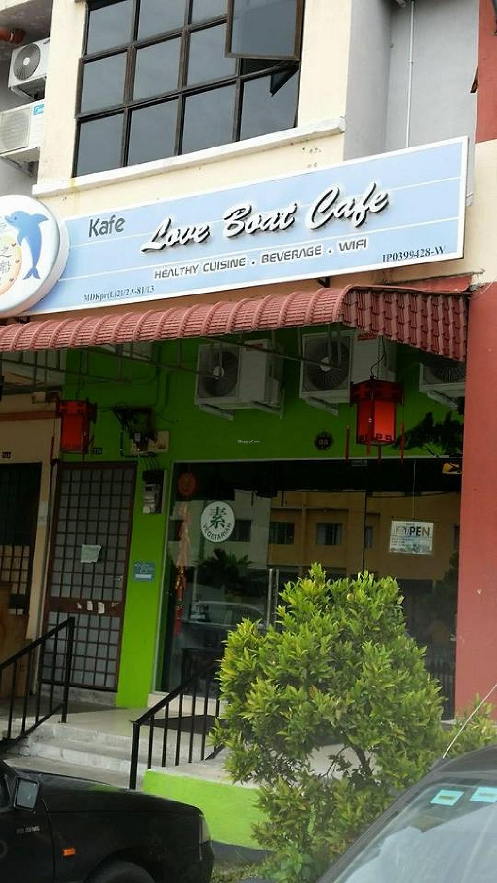 """Photo of Love Boat Cafe  by <a href=""""/members/profile/walter007"""">walter007</a> <br/>shop <br/> December 4, 2014  - <a href='/contact/abuse/image/53299/87173'>Report</a>"""