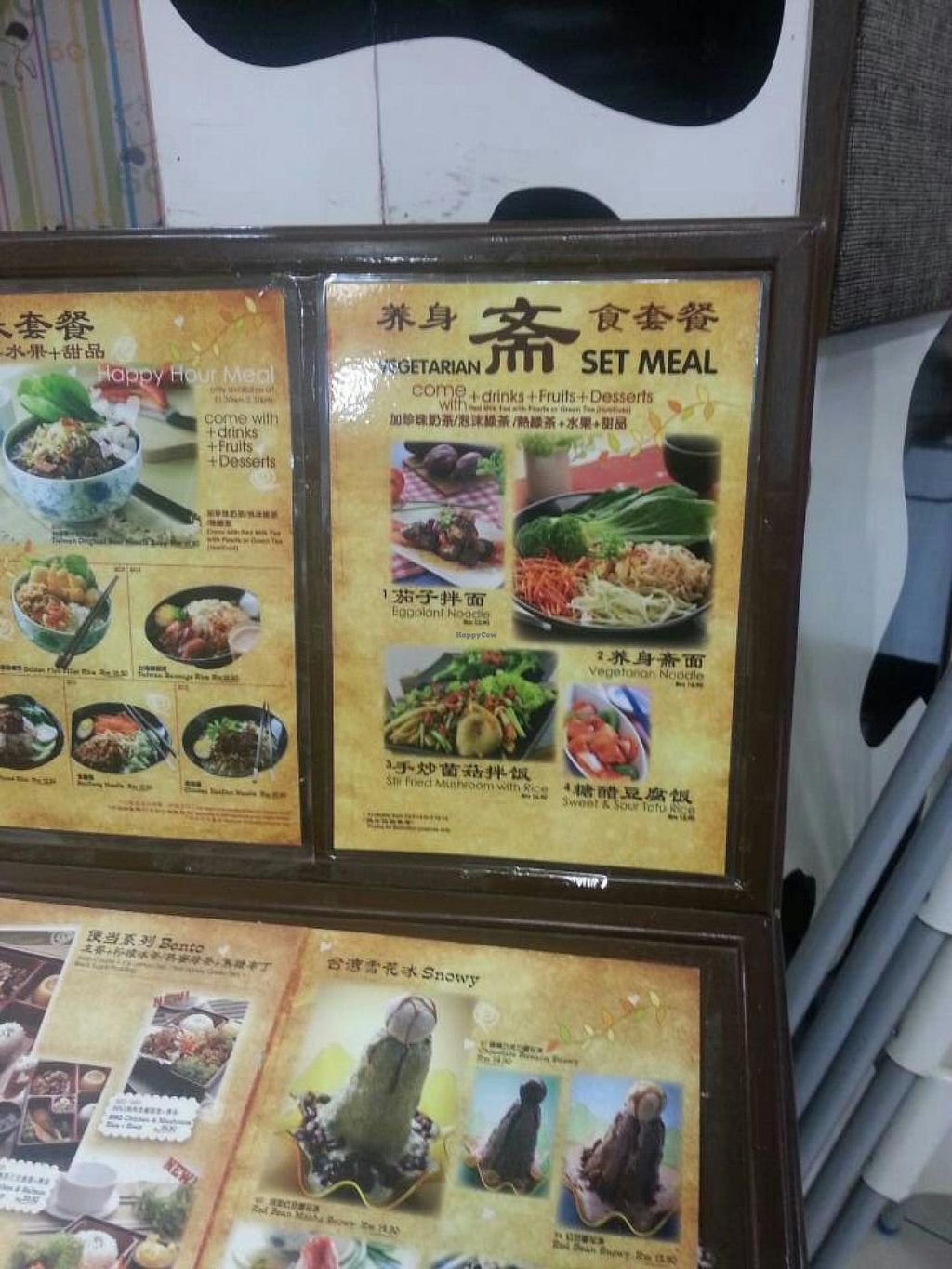 """Photo of 600CC Taiwanese Restaurant  by <a href=""""/members/profile/walter007"""">walter007</a> <br/>Menu <br/> November 28, 2014  - <a href='/contact/abuse/image/53302/86662'>Report</a>"""