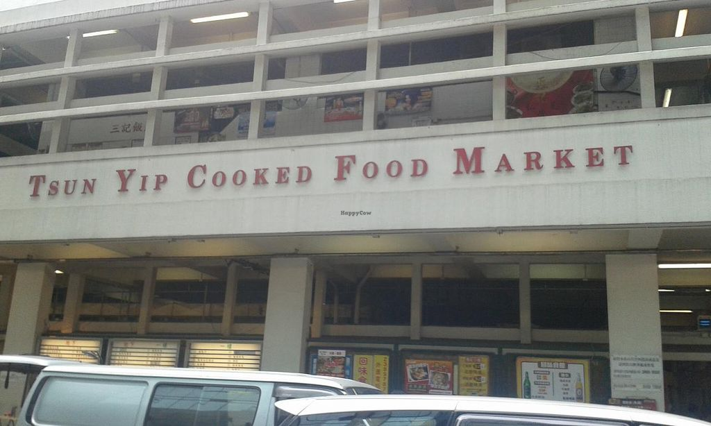 """Photo of Fook Tak Vegetarian Kitchen  by <a href=""""/members/profile/Stevie"""">Stevie</a> <br/>Outside view of the food court <br/> March 24, 2015  - <a href='/contact/abuse/image/53425/96828'>Report</a>"""