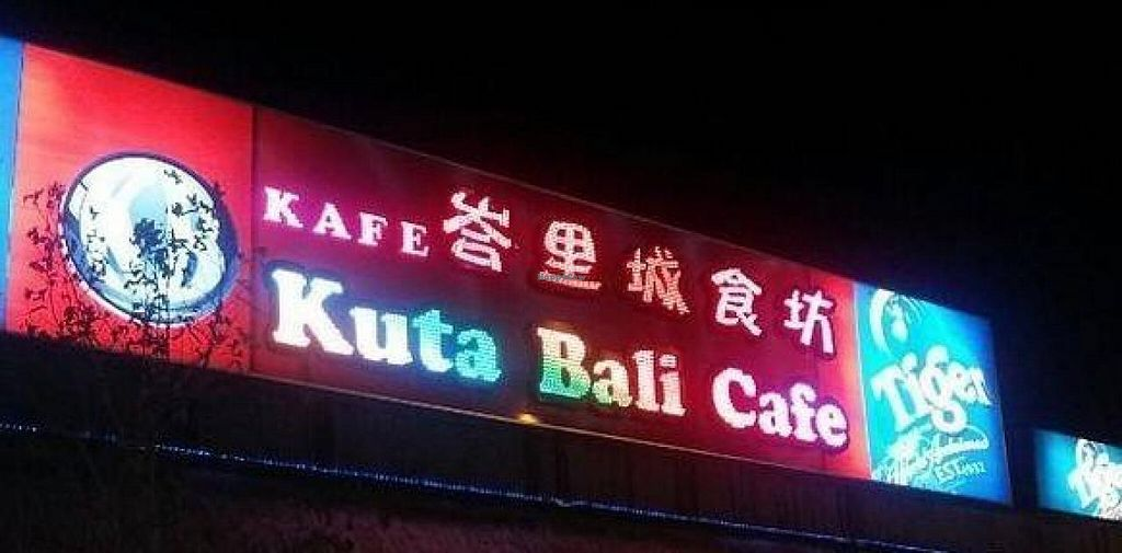 "Photo of Kuta Bali Cafe - Vegetarian Stall  by <a href=""/members/profile/walter007"">walter007</a> <br/>restaurant <br/> December 7, 2014  - <a href='/contact/abuse/image/53625/87462'>Report</a>"