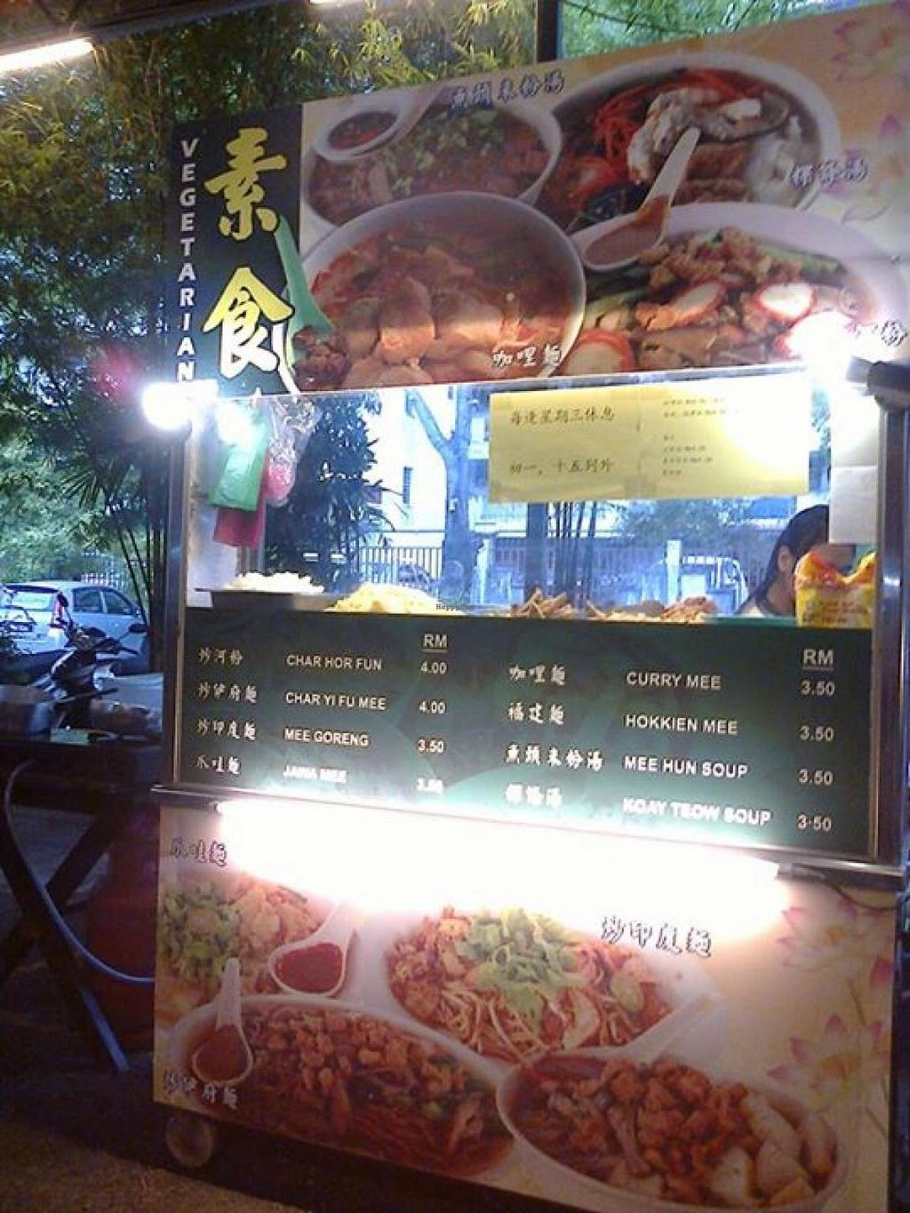 "Photo of Kuta Bali Cafe - Vegetarian Stall  by <a href=""/members/profile/walter007"">walter007</a> <br/>stall <br/> December 7, 2014  - <a href='/contact/abuse/image/53625/87463'>Report</a>"