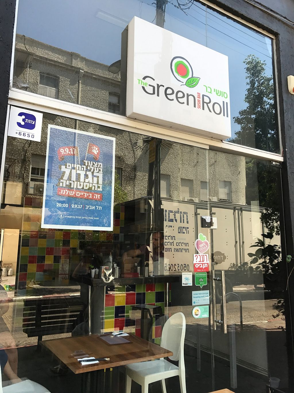 """Photo of The Green Roll  by <a href=""""/members/profile/Brok%20O.%20Lee"""">Brok O. Lee</a> <br/>Outside view  <br/> August 27, 2017  - <a href='/contact/abuse/image/53638/297805'>Report</a>"""