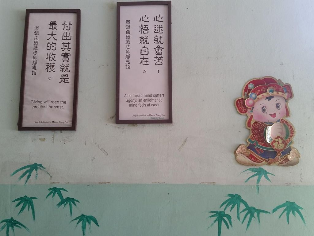 """Photo of CLOSED: Naruwan Vegetarian Restaurant  by <a href=""""/members/profile/JimmySeah"""">JimmySeah</a> <br/>interior decor <br/> December 14, 2014  - <a href='/contact/abuse/image/53807/87945'>Report</a>"""