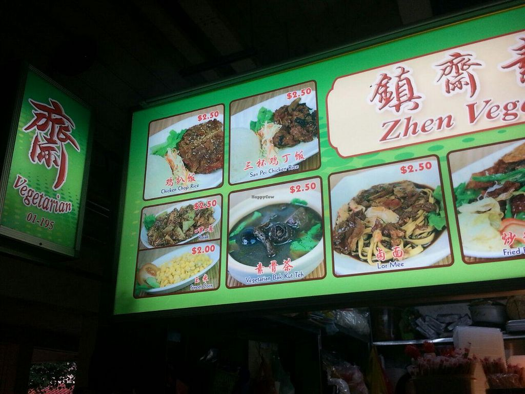 """Photo of Zhen Vegetarian - Food Stall  by <a href=""""/members/profile/JimmySeah"""">JimmySeah</a> <br/>part of menu <br/> December 22, 2014  - <a href='/contact/abuse/image/54000/88506'>Report</a>"""