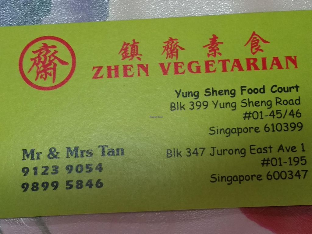"""Photo of Zhen Vegetarian - Food Stall  by <a href=""""/members/profile/JimmySeah"""">JimmySeah</a> <br/>name card <br/> December 22, 2014  - <a href='/contact/abuse/image/54000/88507'>Report</a>"""