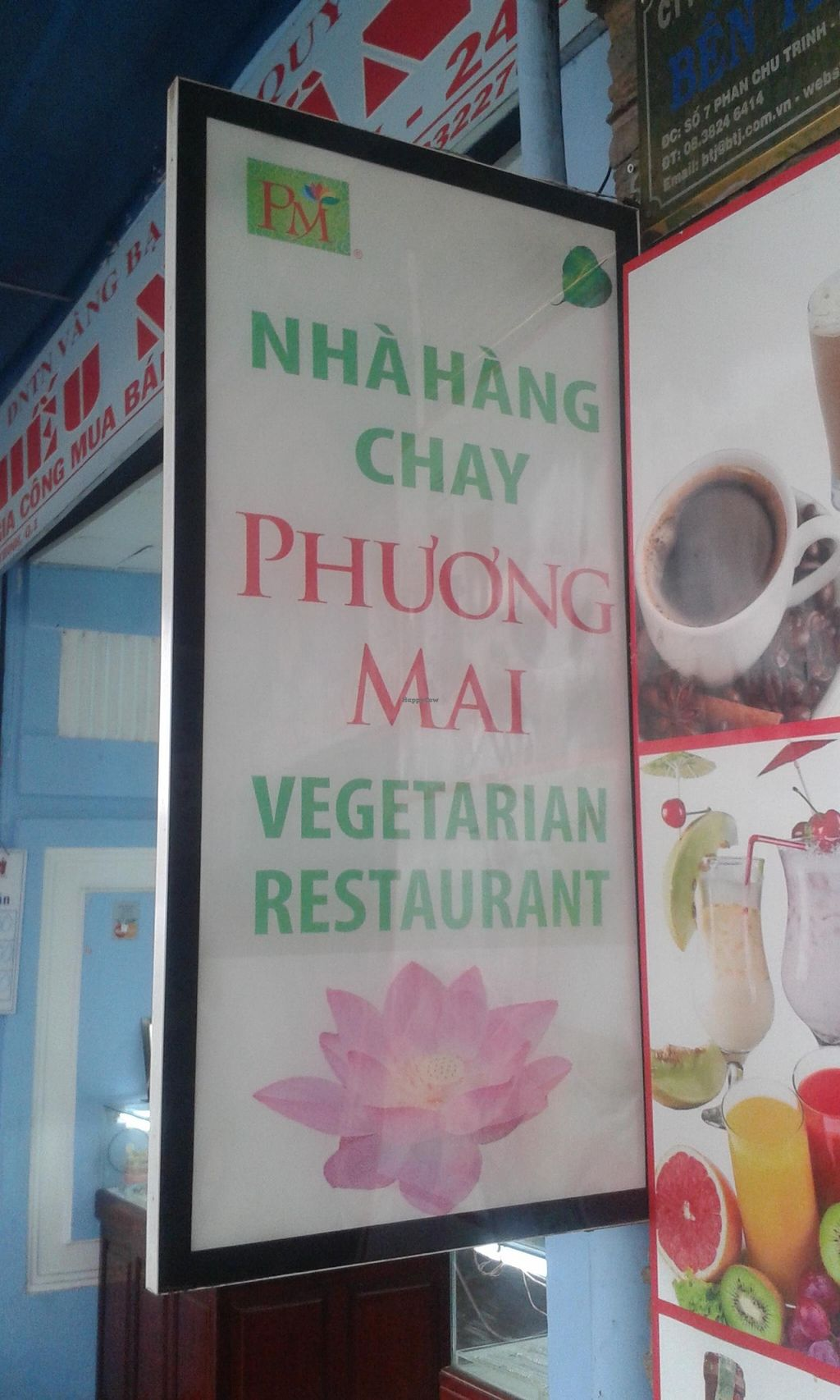 "Photo of Phuong Mai Vegetarian  by <a href=""/members/profile/Stevie"">Stevie</a> <br/>3 <br/> September 21, 2015  - <a href='/contact/abuse/image/54059/118620'>Report</a>"