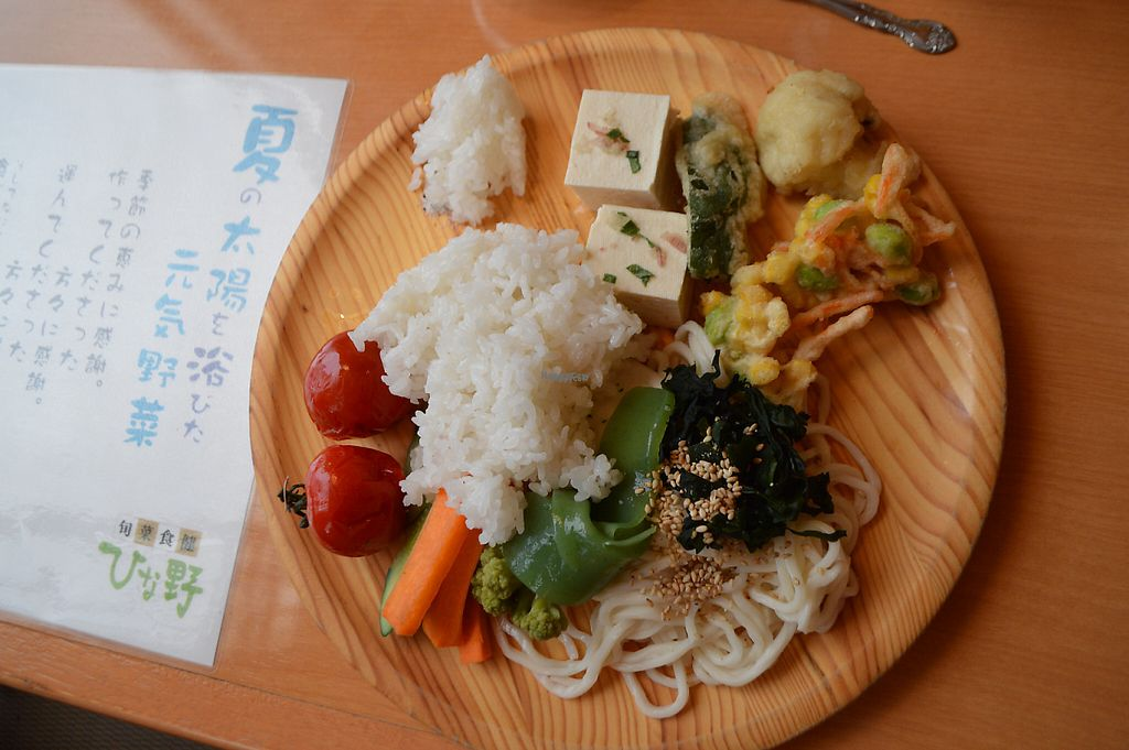"""Photo of Hinano  by <a href=""""/members/profile/Shauna333"""">Shauna333</a> <br/>Vegan lunch <br/> April 1, 2017  - <a href='/contact/abuse/image/54215/243398'>Report</a>"""