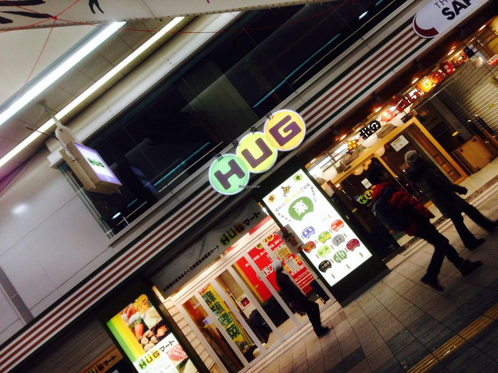 "Photo of HUG Market  by <a href=""/members/profile/ItalianChick"">ItalianChick</a> <br/>Hug marked, Susukino, Tanuki koji <br/> January 5, 2015  - <a href='/contact/abuse/image/54217/89568'>Report</a>"